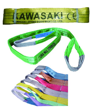 """KAWASAKI"" Lifting Belt/ Webbing Sling"