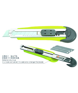 """LIBAO"" HD UTILITY KNIFE  WITH 3 BLADES"